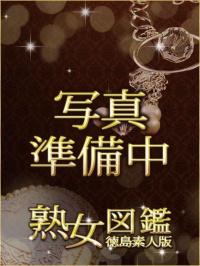 徳島県 デリヘル 熟女図鑑 徳島素人版 波香(なみか)