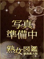 体験雫(しずく) 5/26入店
