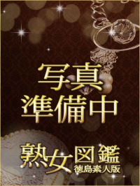 徳島県 デリヘル 熟女図鑑 徳島素人版 貴恵(きえ)