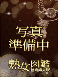 徳島県 デリヘル 熟女図鑑 徳島素人版 晴美(はるみ)