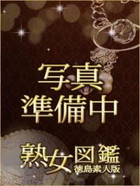 徳島県 デリヘル 熟女図鑑 徳島素人版 文恵(ふみえ)