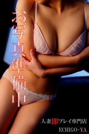 安西(あんざい)(激安!特濃 汁まみれ 越後屋 高松)