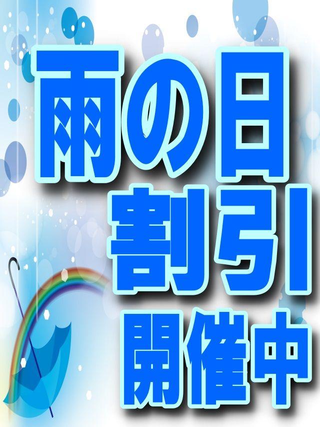 香川県 デリヘル 中・西讃 ヴィーナス
