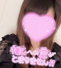 香川県 デリヘル 中・西讃 ヴィーナス 体験るるか【正統派美少女】