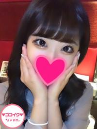 香川県 デリヘル ♡ココイク♡美女軍団 あいみ☆ご奉仕好き美少女!!