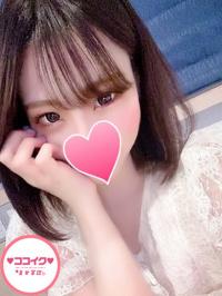 香川県 デリヘル ♡ココイク♡美女軍団 えるさ☆潮吹き!キレカワ美少女