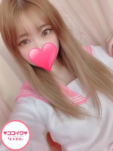 いちか☆現役女子大生ギャル
