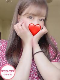 香川県 デリヘル ♡ココイク♡美女軍団 ここあ☆可愛さ♡癒し♡最高美少女