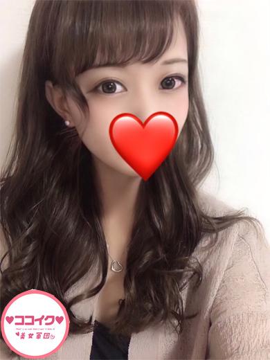 ここあ☆可愛さ♡癒し♡最高美少女
