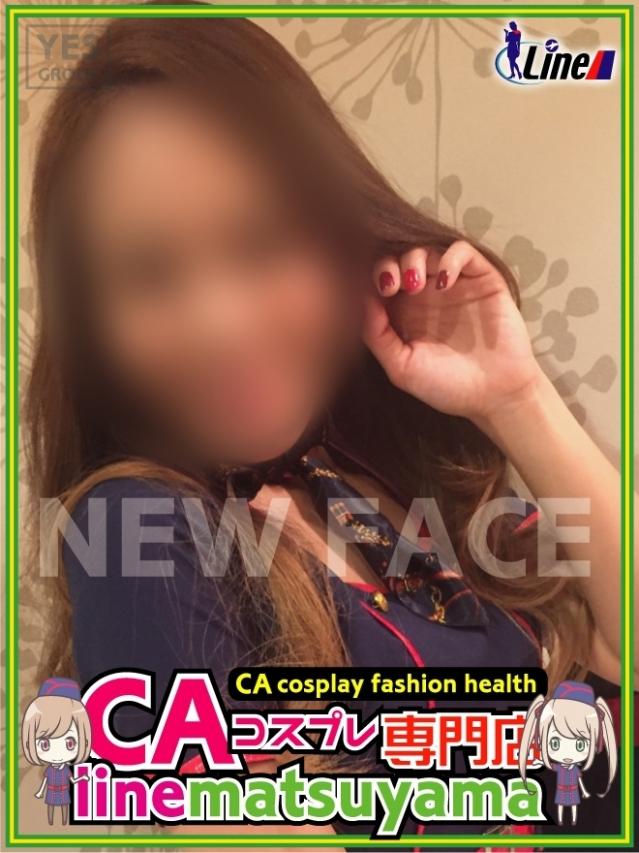 おとCA(イエスグループ ライン(LINE) 松山店)