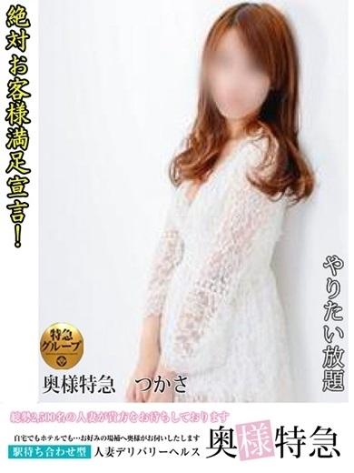 つかさ(0930(奥様) 特急松山店)