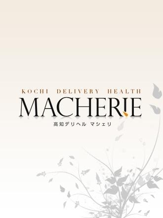 りん(体験)業界初(高知デリヘル マシェリ)