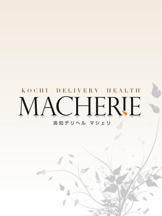 わかば(体験)(高知デリヘル マシェリ)