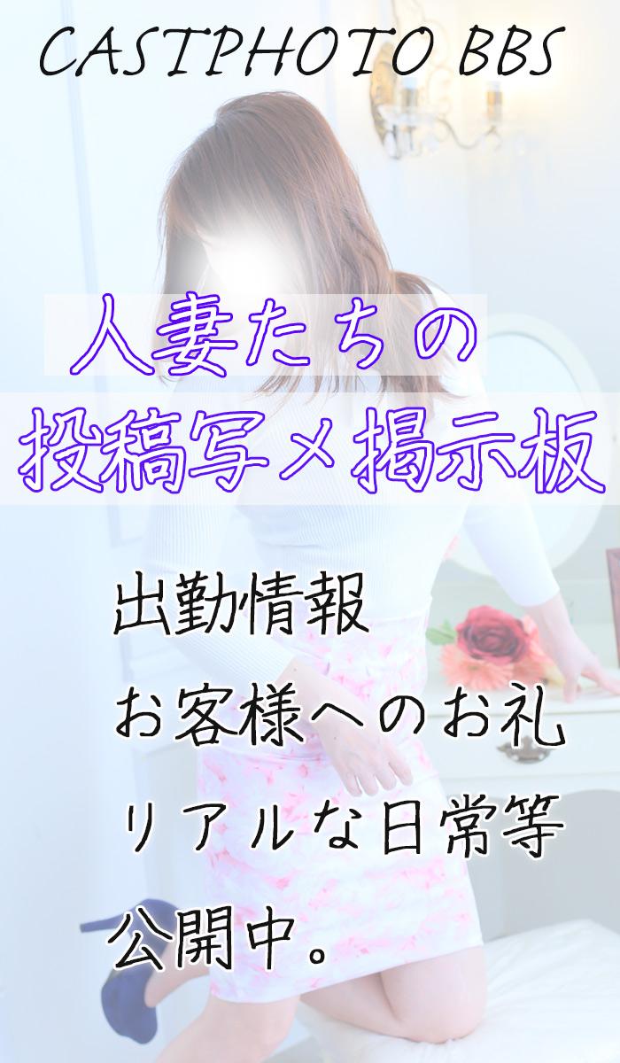高松デリヘル|マダムストーリー|人妻たちの投稿写メ日記