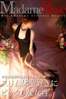 夏美(なつみ) <Rose>