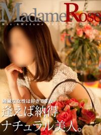 佳乃(よしの) <Rose>
