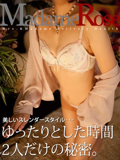 詩織(しおり) <Rose>