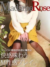 小幸(こゆき)<Rose>
