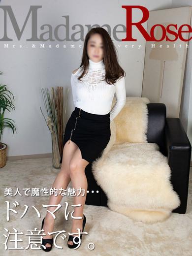 美咲 (みさき) <Rose>