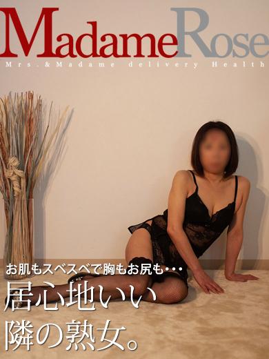 裕貴子(ゆきこ) <Madam>