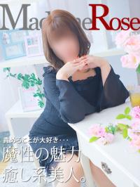 高知県 デリヘル マダムロゼ 紬(つむぎ)<Rose>
