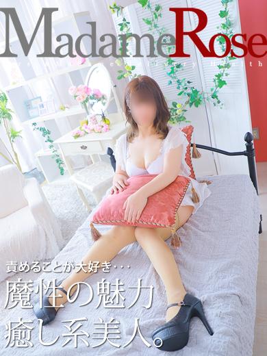 紬(つむぎ)<Rose>