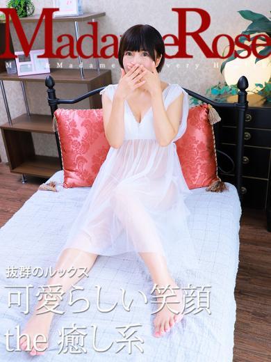 優里亜(ゆりあ)<Rose>