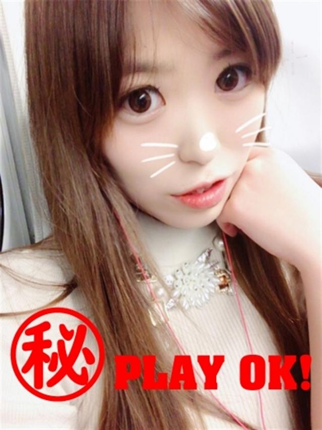 VIPしおり (メイクアップ)