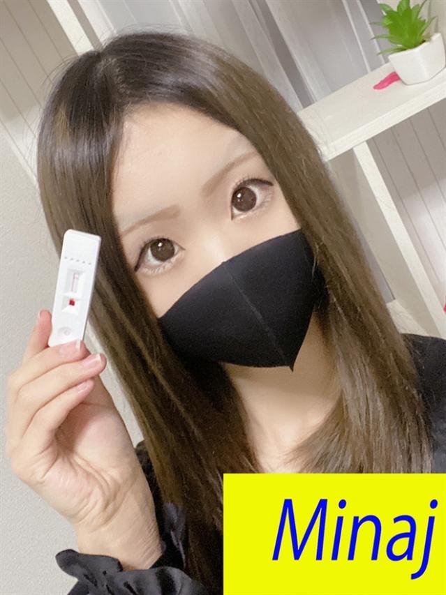 物語 ゆい(MinaJ(みなーじゅ))