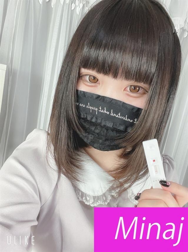 白雪 てて(MinaJ(みなーじゅ))