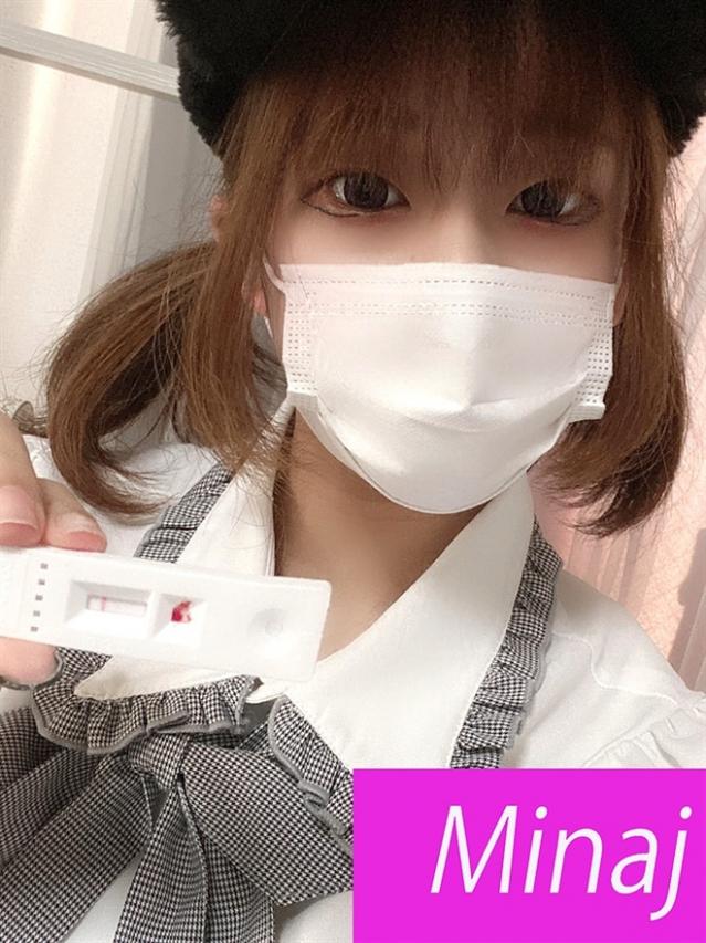 高島 らいん(MinaJ(みなーじゅ))