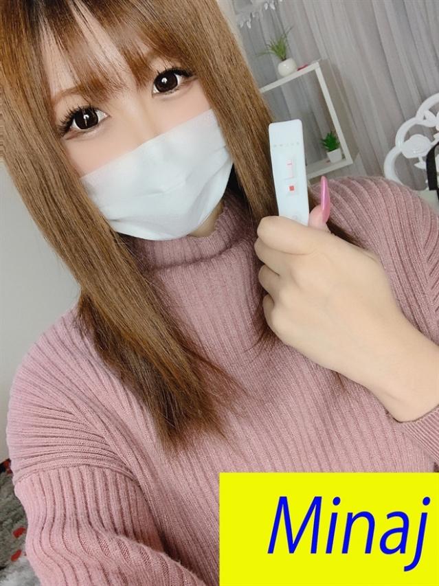 柚木 あんこ(MinaJ(みなーじゅ))