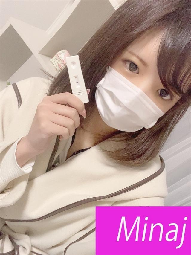 帰宅部 るる(MinaJ(みなーじゅ))