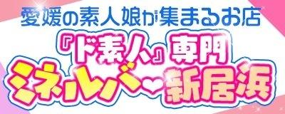 ド素人専門店の楽しい遊び方♪★素人娘と至福のお時間//