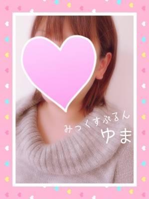 ゆま(中西讃 ぽっちゃり専門店 ミックスプルン)