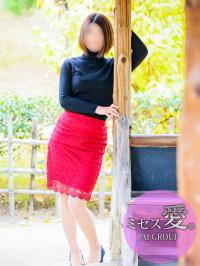 香川県 デリヘル ミセス愛。 よしみ