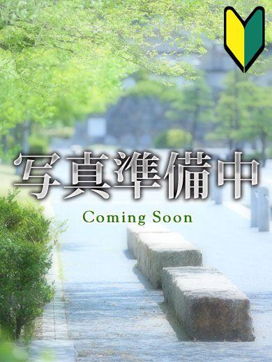 ちづるさん☆8/3(月)~体験入店初日です!