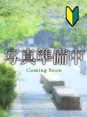 ゆきさん☆9/17(木)~体験入店初日です!