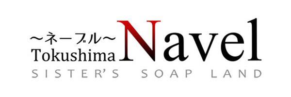 Soap Land Navel