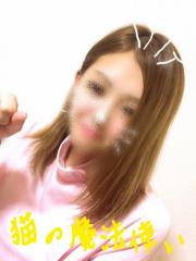猫の魔法使い(松山 エステ・性感(出張))