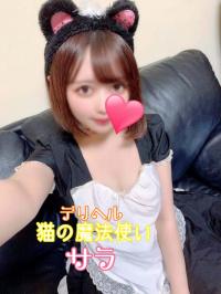 香川県 デリヘル デリバリーヘルス 猫の魔法使い 体験サラ
