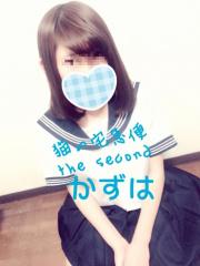猫の宅急便 the Second(高松 エステ・性感(出張))