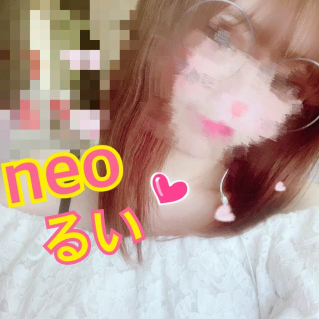 体験るい(neo -ネオ-)