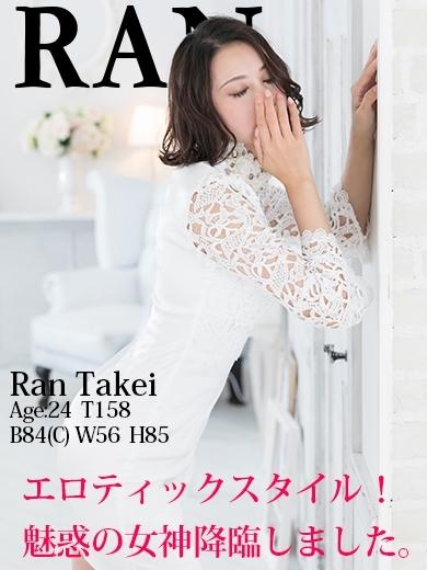 武井 蘭【Luxury】(NIGHT AND DAY)