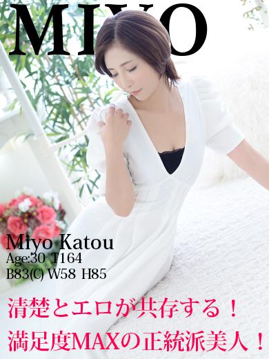 加藤みよ【NS/Luxury】(NIGHT AND DAY)