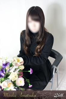 天使 みるく(Noble- ノーブル -高知店 派遣型高級アロマエステ&マッサージ)