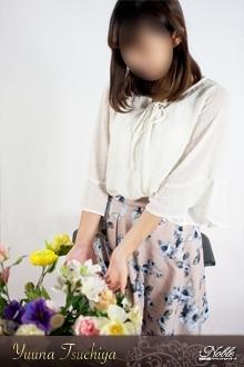 土屋 ゆうな(新人)(Noble- ノーブル -高知店 派遣型高級アロマエステ&マッサージ)