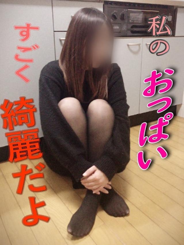 中崎 彩未(あみ)(濡れやすい妻(ローターで喘ぎまくる妻達))