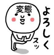 オープンキャンペン★高松市内=交通費無料