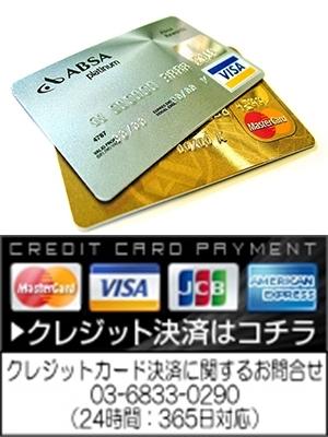 クレジットカード決済可能です。(Onlyyou (今治))